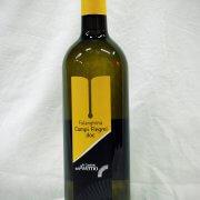 vino-bianco-falanghina-white-wine-falanghina-vino-blanco-falanghina-e-700