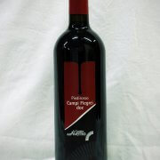 vino-rosso-piedirosso-red-wine-piedirosso-vino-tinto-piedirosso-euro-8